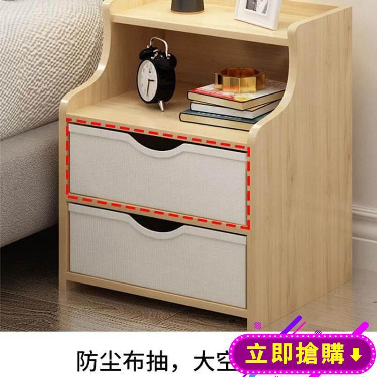 簡易床頭櫃 簡約現代收納小櫃子儲物櫃 北歐臥室迷你經濟型床邊櫃 618購物節
