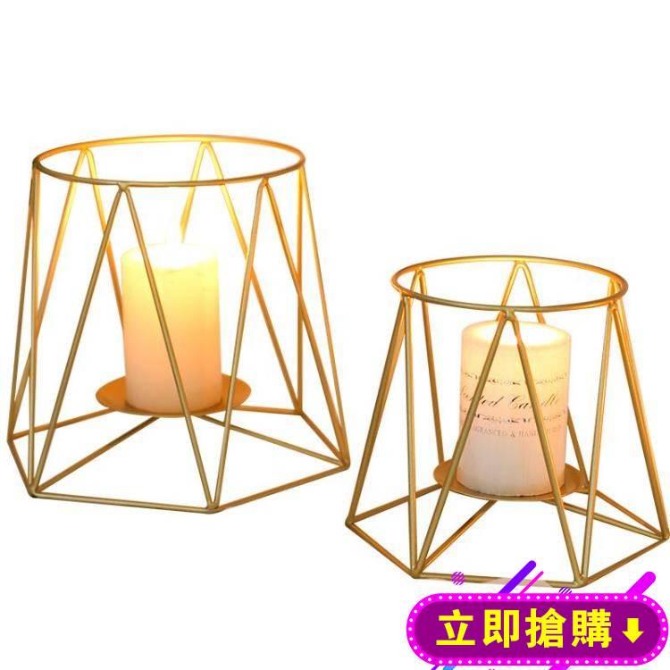 燭光晚餐道具蠟燭布置浪漫西餐桌裝飾輕奢燭臺擺件北歐簡約浪漫燈 618購物節
