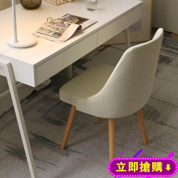 椅子簡約家用靠背凳子學生寫字書桌椅學習書房辦公電腦椅北歐餐椅 618購物節