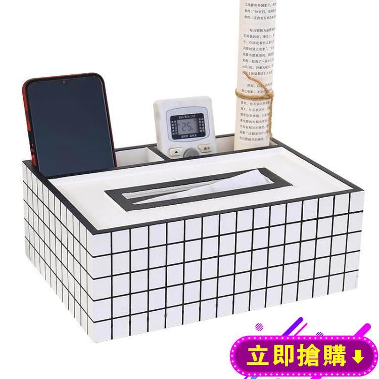 北歐ins紙巾盒創意簡約家用 歐式客廳多功能餐桌茶幾抽紙盒紙抽盒 618購物節