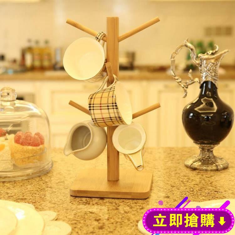 歐式家用實木竹質瀝水杯掛架創意置物收納架子馬克玻璃咖啡茶杯架 618購物節