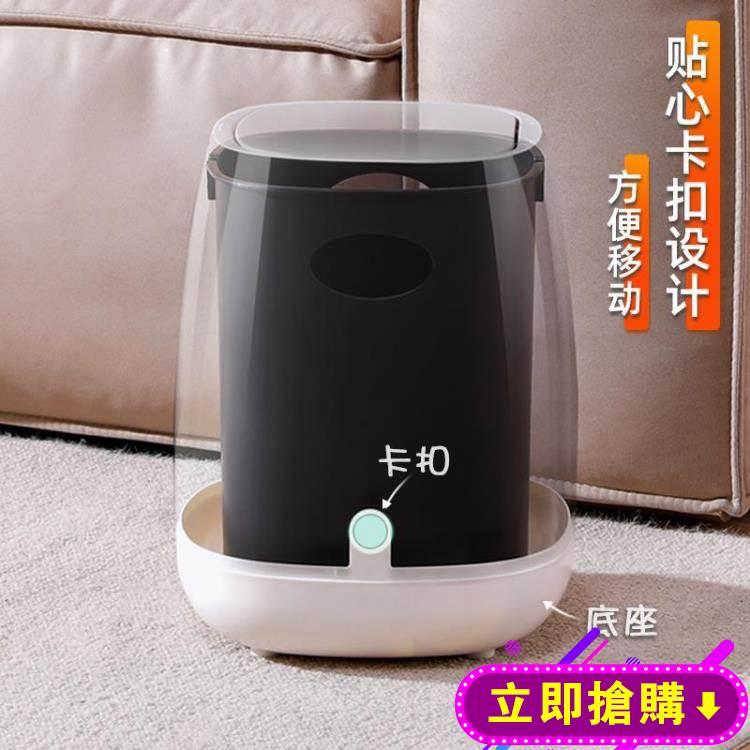 家用客廳垃圾桶帶蓋創意按壓北歐輕奢臥室廚房衛生間廁所馬桶紙簍 下殺優惠