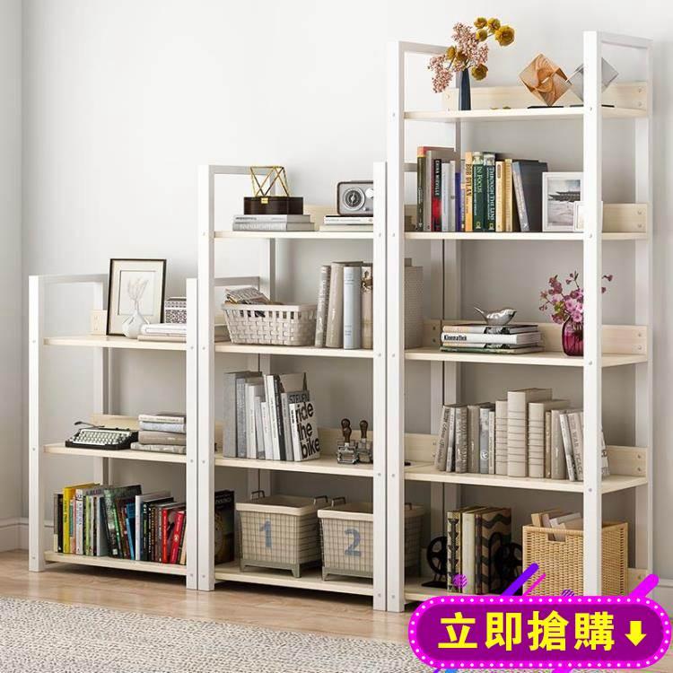 書架簡約櫃子置物架落地學生簡易家用客廳多層貨架收納書櫃展示架 下殺優惠
