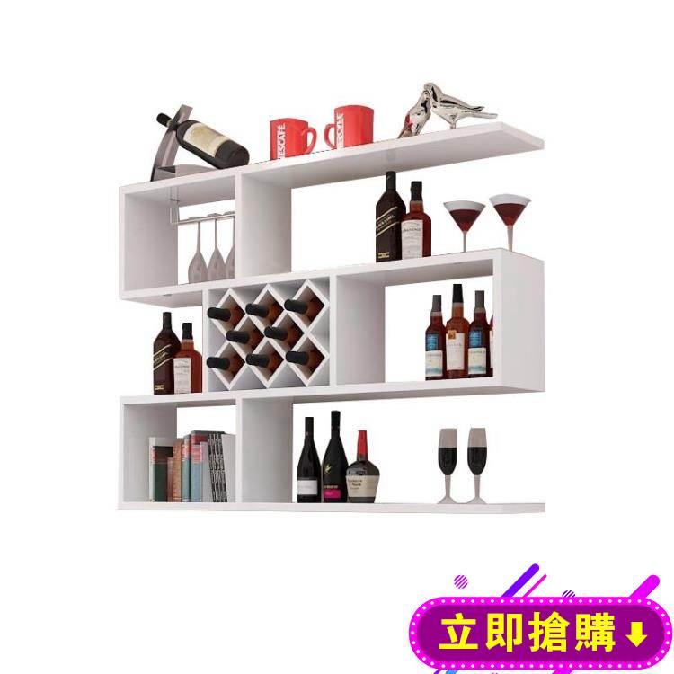 現代簡約餐廳壁掛酒櫃客廳牆上置物架家用酒架創意酒格擺件紅酒架