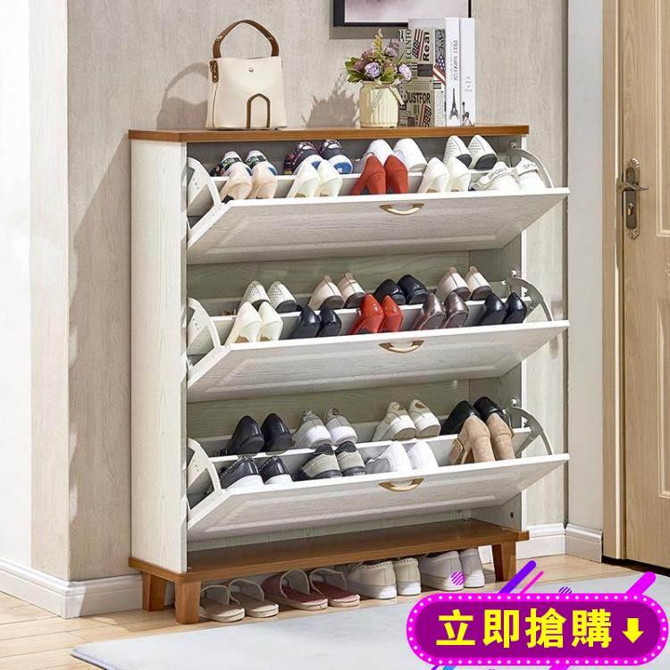 超薄翻斗鞋櫃簡約現代進門口家用17cm經濟型玄關收納櫃木質大容量 下殺優惠