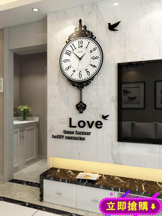 北歐個性創意時尚鐘表掛鐘現代簡約大氣客廳家用擺鐘藝術潮流時鐘 下殺優惠