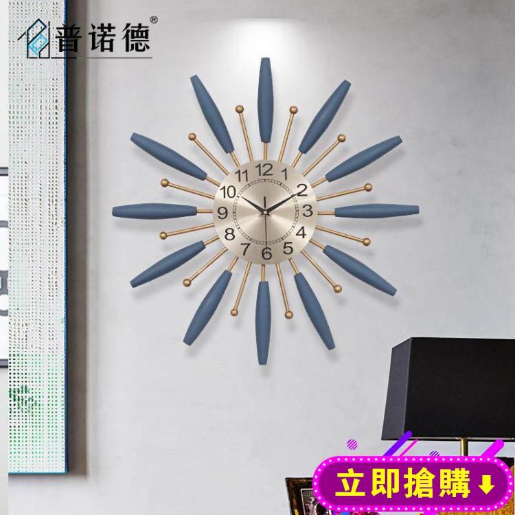 鐘表掛鐘客廳現代家用藝術靜音時鐘簡約大氣個性創意時尚北歐鐘表 下殺優惠