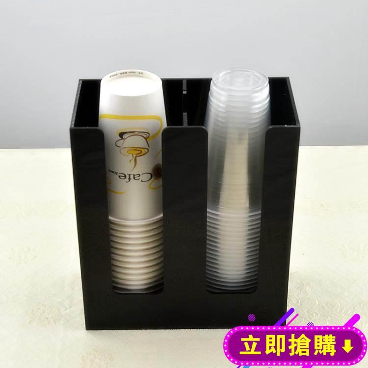 取杯器咖啡奶茶取塑料紙杯一次性杯子分杯器 壓克力擺放外帶杯架