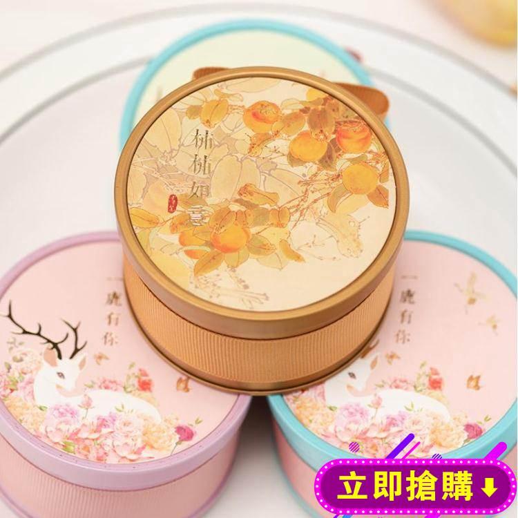 新款喜糖盒子鐵盒圓形結婚抖音糖盒創意婚禮中國風糖果禮盒 下殺優惠