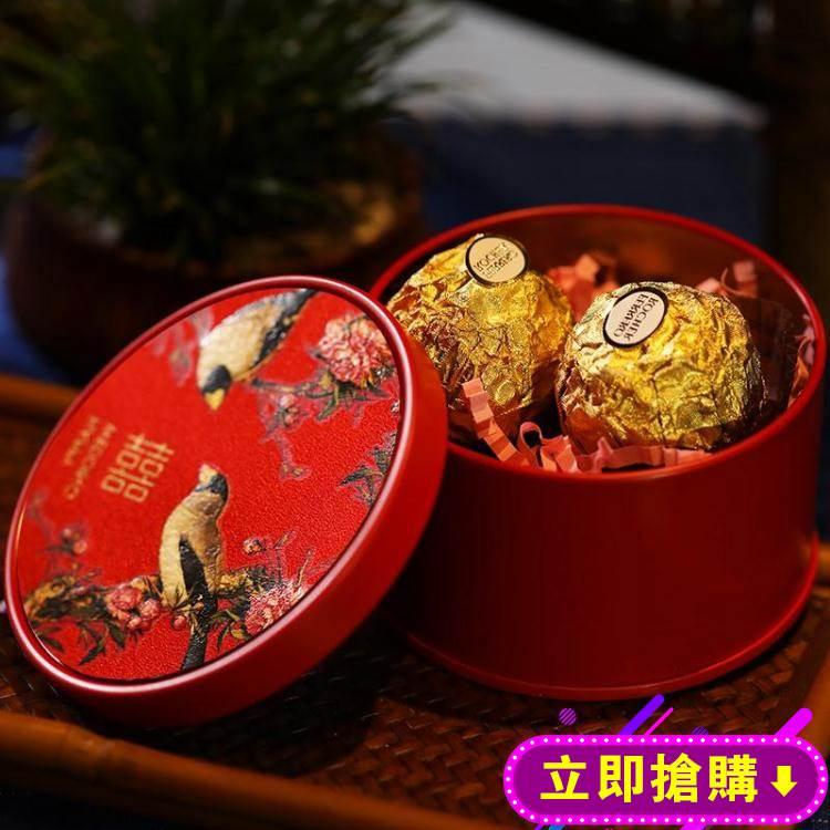 新款中式婚禮喜糖盒子鐵盒結婚創意中國風馬口鐵喜糖盒禮盒裝 下殺優惠