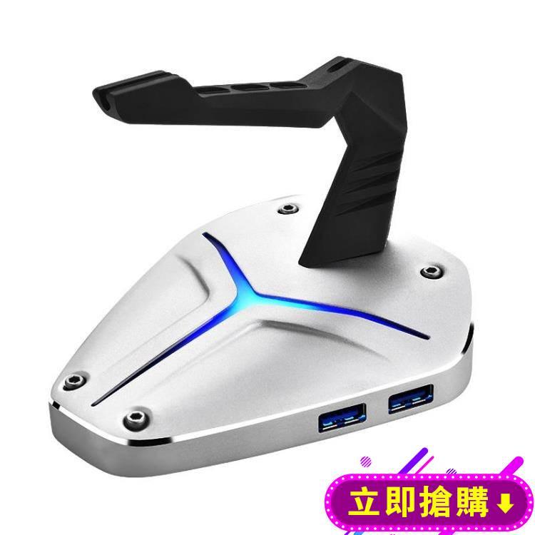 一拖四多介面HUB滑鼠集線器USB分線器3.0電腦擴展高速 下殺優惠