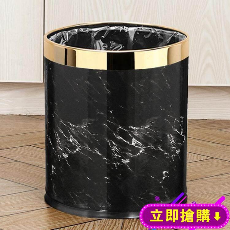 雙層垃圾桶家用歐式創意無蓋客廳臥室可愛廚房衛生間不銹鋼辦公室 下殺優惠