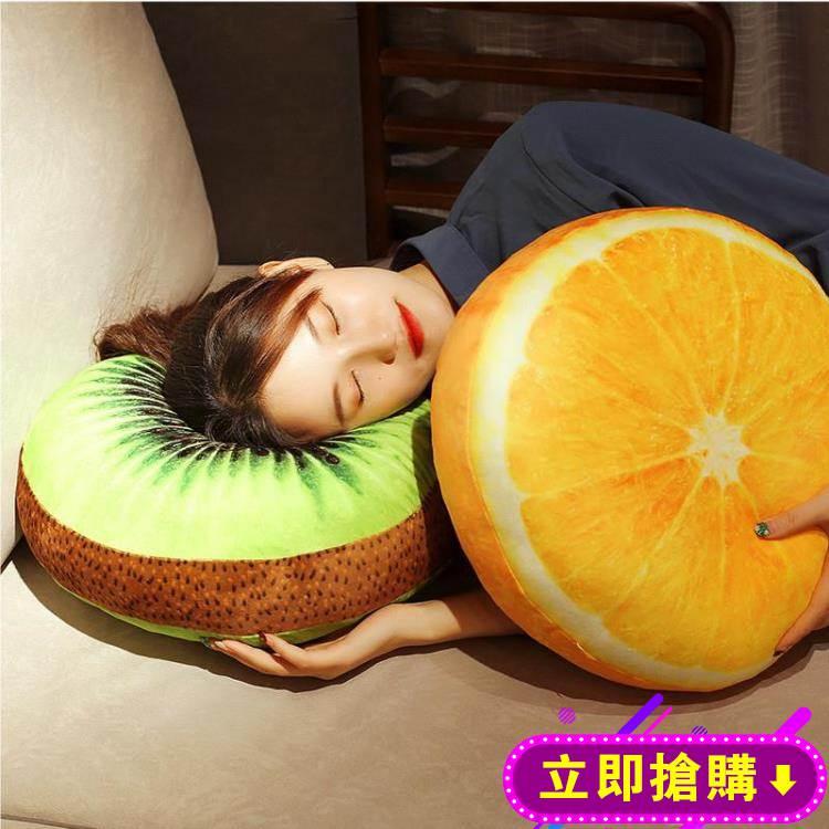 仿真印花抱枕軟體羽絨棉水果西瓜抱枕創意午睡枕靠枕個性靠墊靠腰 下殺優惠