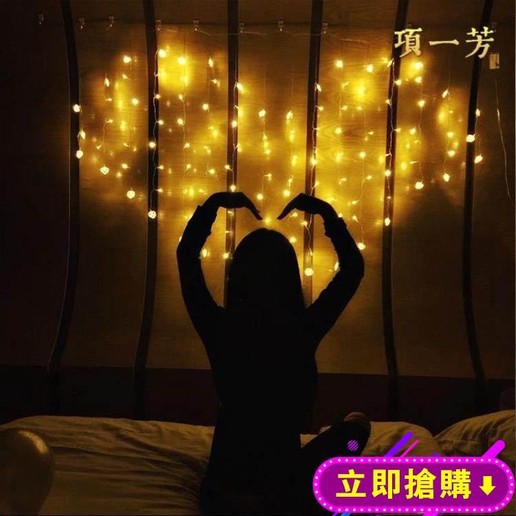 LED心形彩燈閃燈串燈滿天星浪漫愛心燈求婚房間佈置臥室裝飾掛燈 下殺優惠