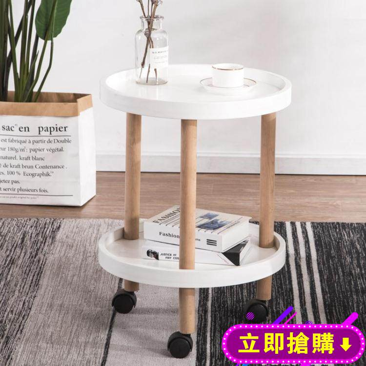 北歐實木雙層圓形邊幾現代簡約小戶型客廳沙發角幾行動邊桌小茶幾 下殺優惠