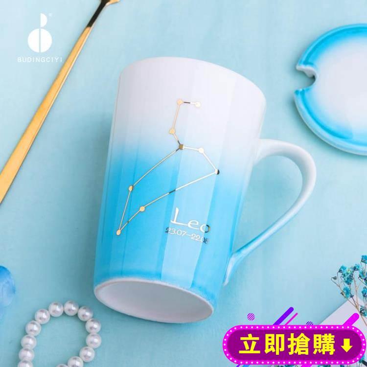 韓式創意陶瓷杯子可愛女學生喝水杯帶蓋勺馬克杯家用咖啡杯禮盒裝 下殺優惠