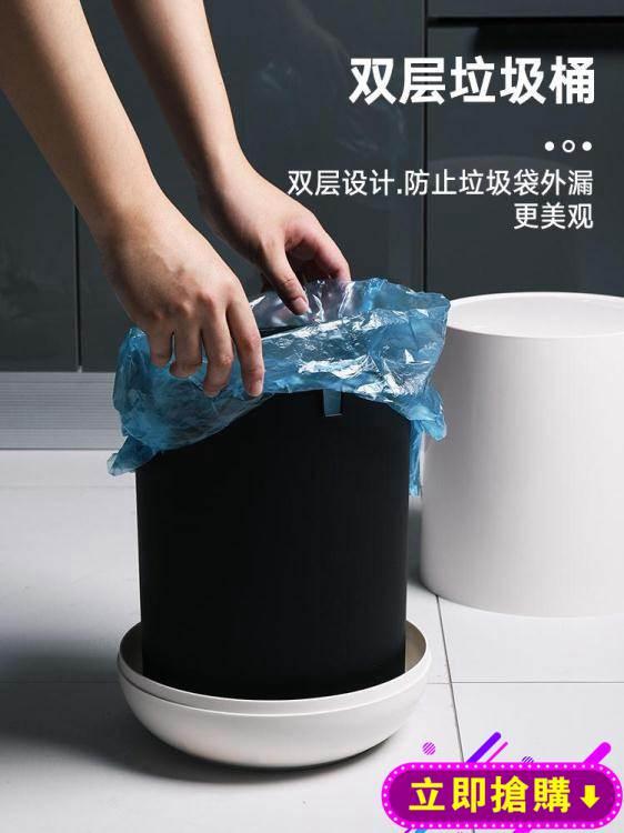 北歐垃圾桶家用臥室客廳高檔按壓式辦公室創意簡約大號有蓋紙簍 下殺優惠