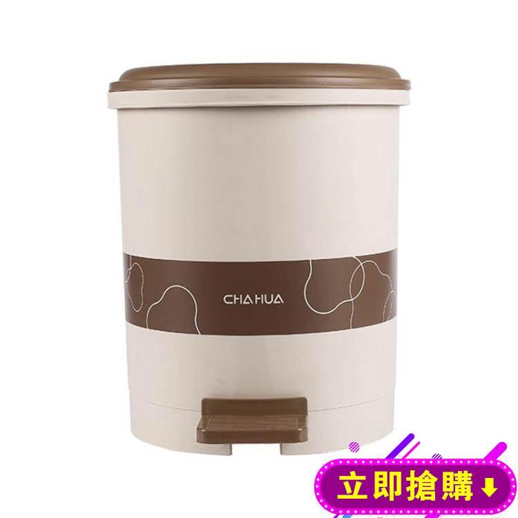 茶花分類垃圾桶腳踏式家用塑膠帶蓋獨立內膽衛生間客廳乾濕分離桶 下殺優惠