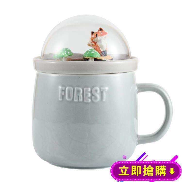 微景觀動物創意陶瓷咖啡杯家用杯子帶蓋辦公室馬克杯個性可愛水杯 下殺優惠