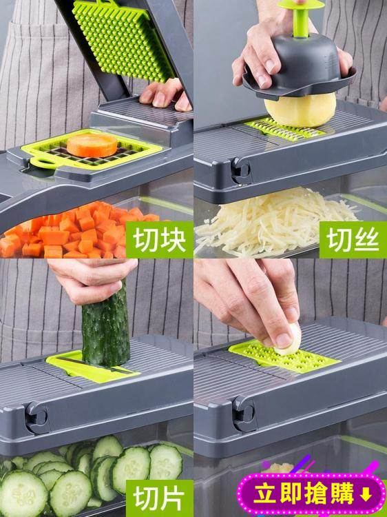 多功能切菜神器土豆切花器切片刨絲器家用廚房蘿蔔擦絲器切丁器 下殺優惠