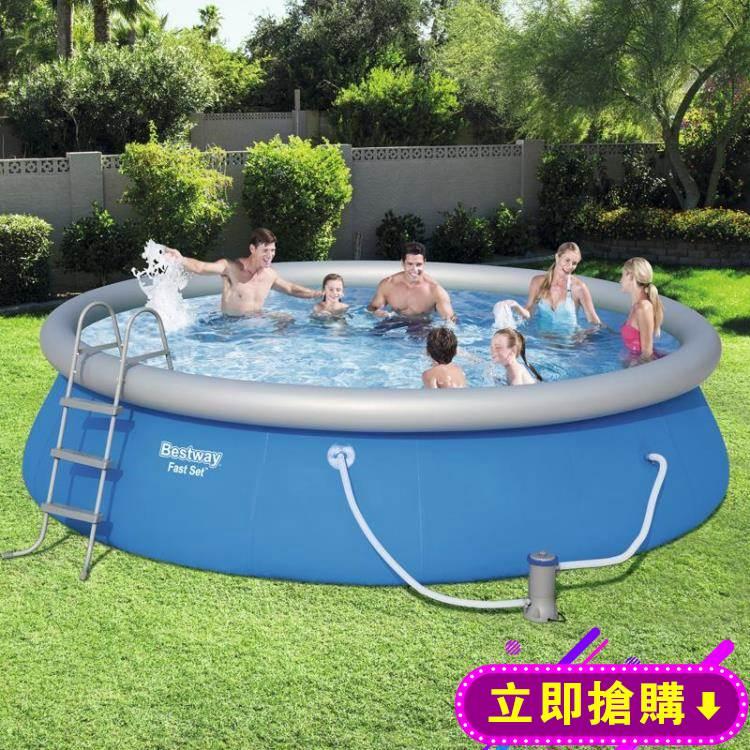 兒童充氣游泳池家用加厚超大號水上樂園大型成人家庭寶寶戲水泳池. 下殺優惠