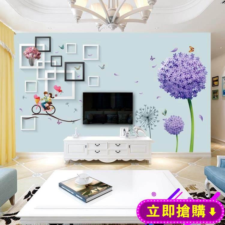 電視背景牆壁紙裝飾客廳5D現代簡約3D影視牆紙時尚百搭8D牆布壁畫 免運
