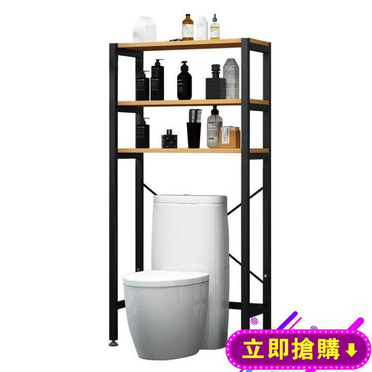 衛生間馬桶置物架廁所浴室落地臉盆架陽臺洗衣機上方架子收納神器 免運