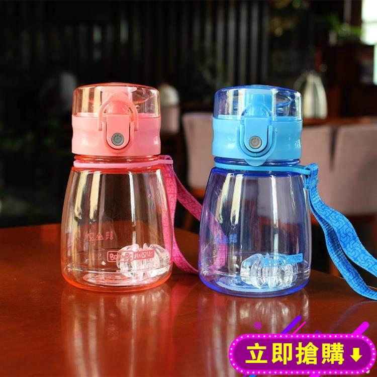 韓版塑料杯女學生創意清新泡茶隨身便攜可愛搖搖杯子運動小巧水杯 免運