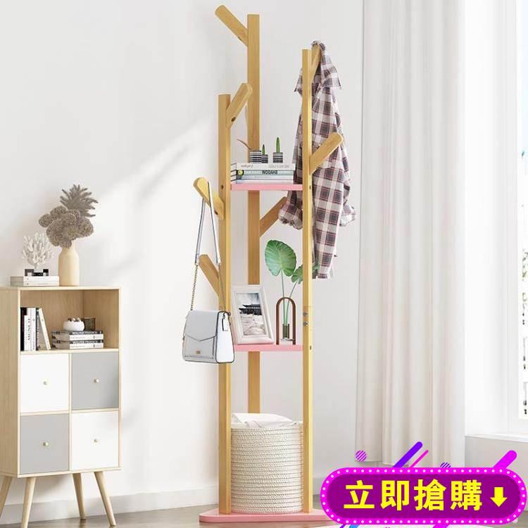 掛衣服帽架子落地簡易約現代家用實木桿式房間網紅鐵臥室置物櫃類 免運