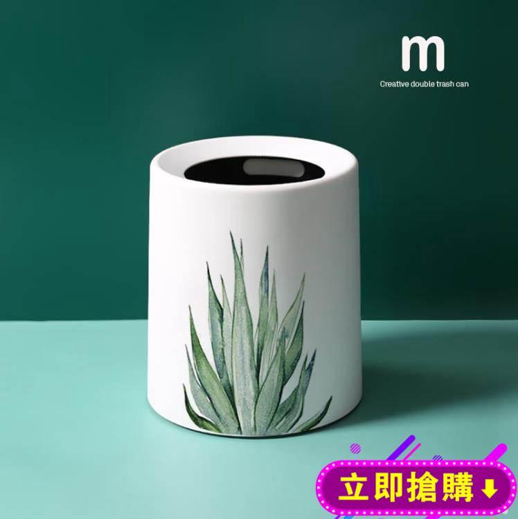 日式創意家用雙層垃圾桶客廳衛生間廚房廁所臥室辦公室分類拉圾筒 免運