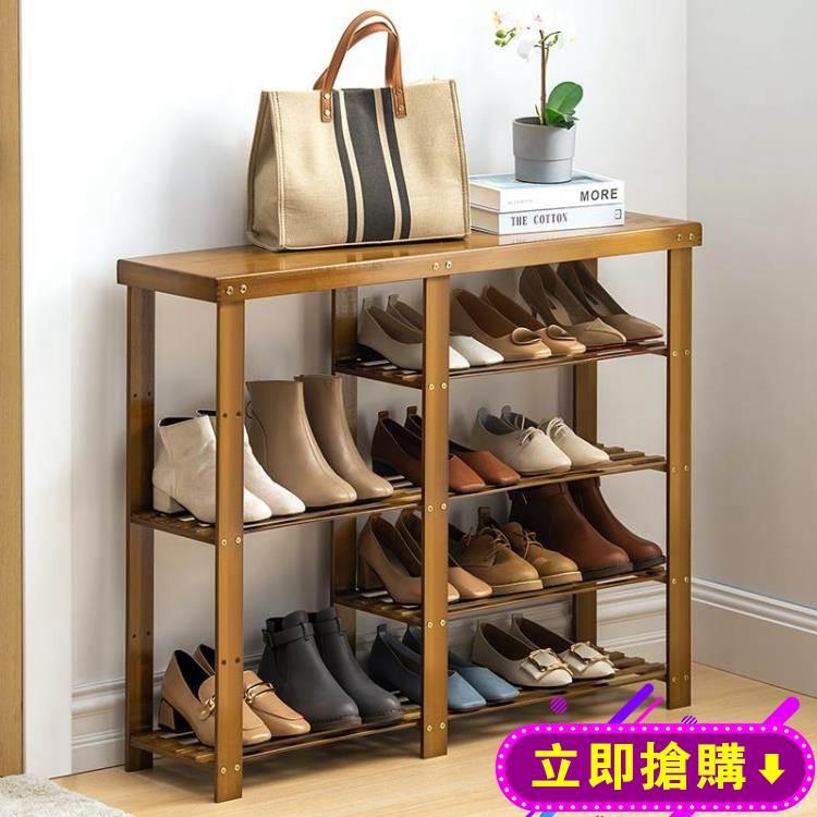 鞋架簡易窄門口置物架實木特價家用小型放鞋子收納神器經濟型鞋櫃 免運