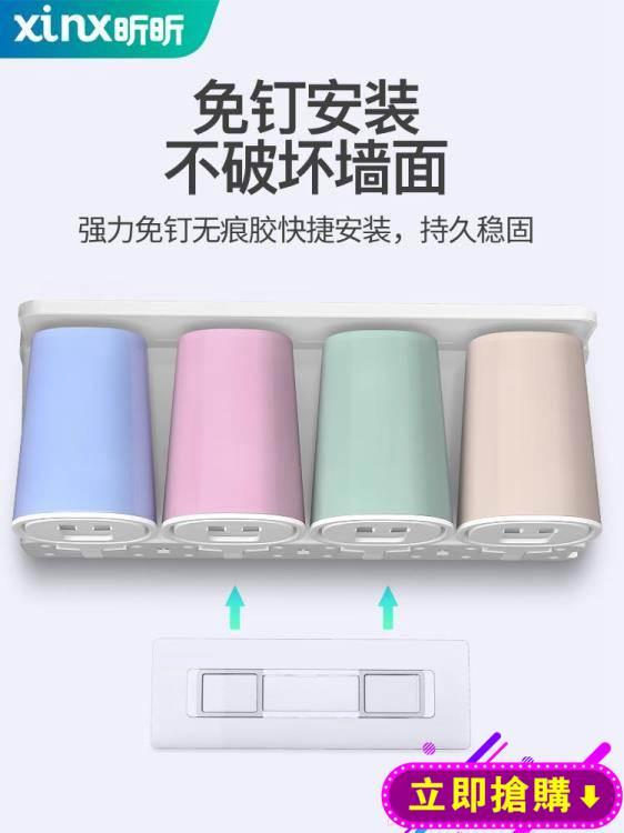 衛生間壁式牙刷置物架免打孔刷牙杯吸掛墻式套裝壁掛漱口牙具牙缸 免運