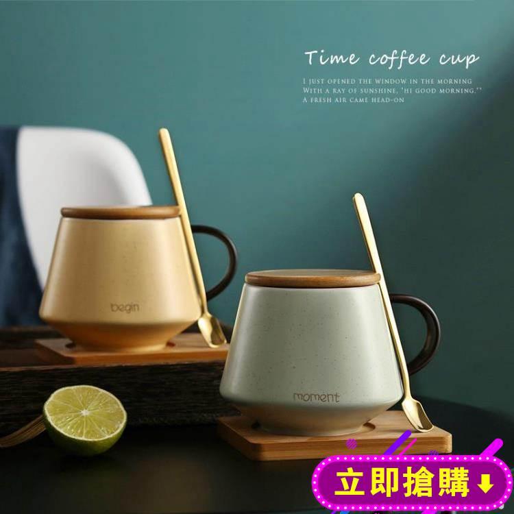 ins北歐簡約馬克杯帶蓋勺辦公室水杯家用杯子陶瓷大容量女咖啡杯 免運