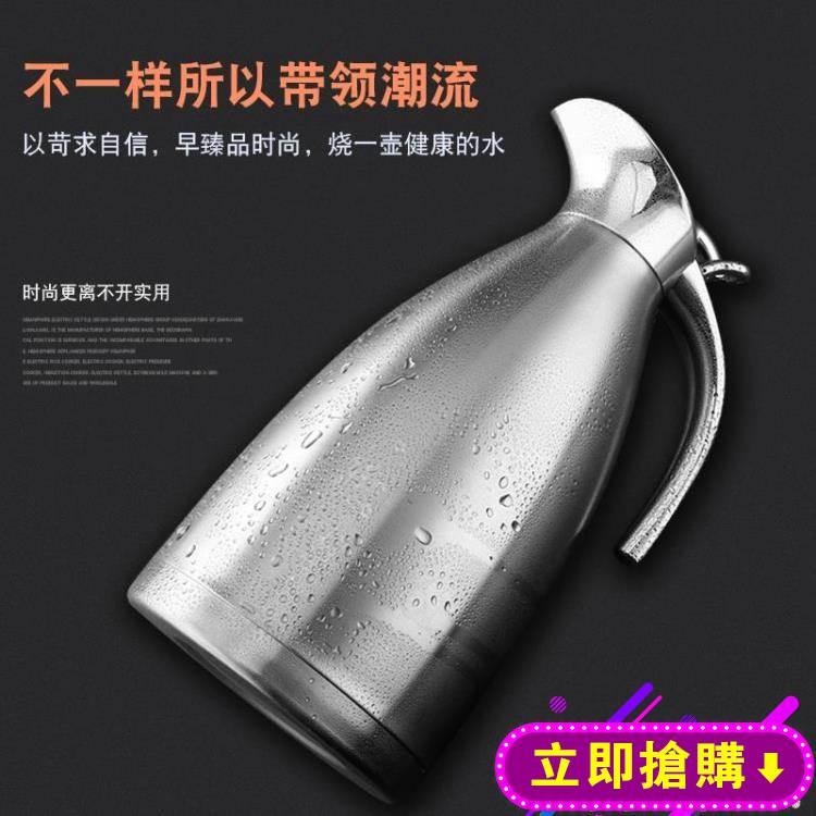 不銹鋼家用涼水冷水壺涼開水大容量水壺杯夏天耐高溫餐廳裝水商用     免運