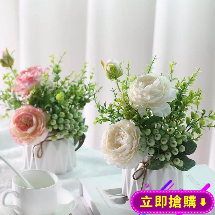 仿真花假花客廳裝飾室內桌面干花茶幾餐桌花藝擺設花束小盆栽擺件 免運