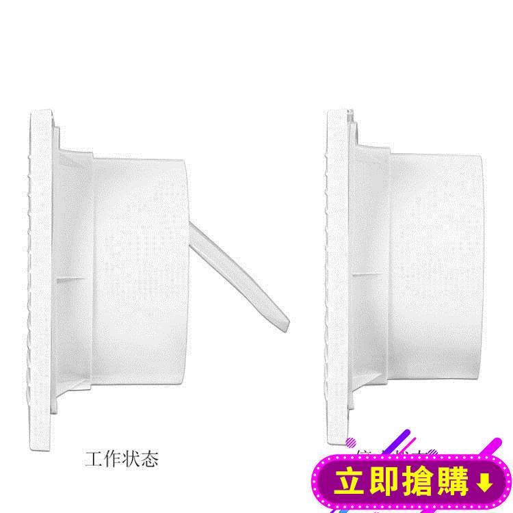 萬途6寸排氣扇圓形廁所抽風機家用衛生間浴室玻璃窗式通風換氣扇YYJ 【快速出貨】
