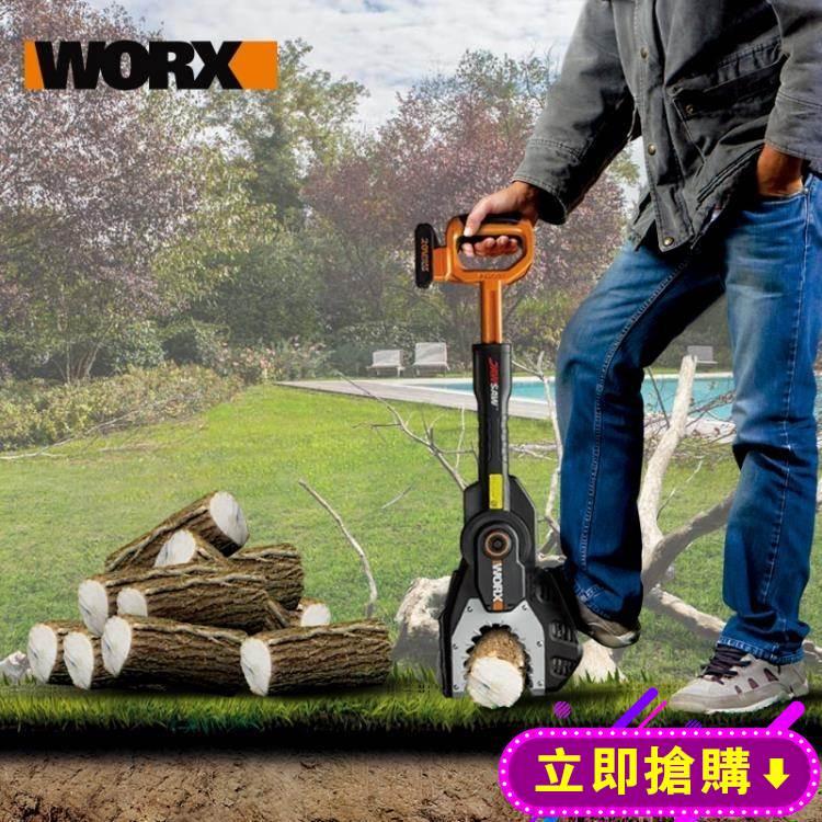 切割機修剪機威克士20伏鋰電電?鋸WG329E家用電鋸伐木鋸休閒園藝電動工具YQS 【快速出貨】