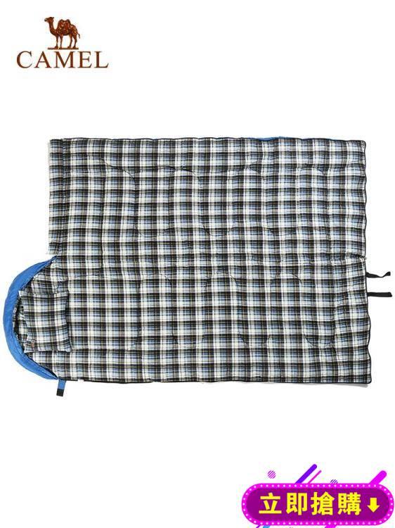 戶外睡袋旅行露營用品成人睡袋信封保暖睡袋YQS 【快速出貨】