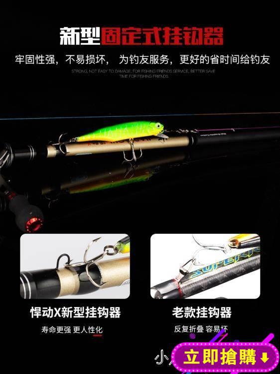 【全套】佳釣尼路亞竿水滴輪套裝雙竿稍碳素槍柄拋竿超硬釣魚竿海竿遠投桿YQS 【快速出貨】