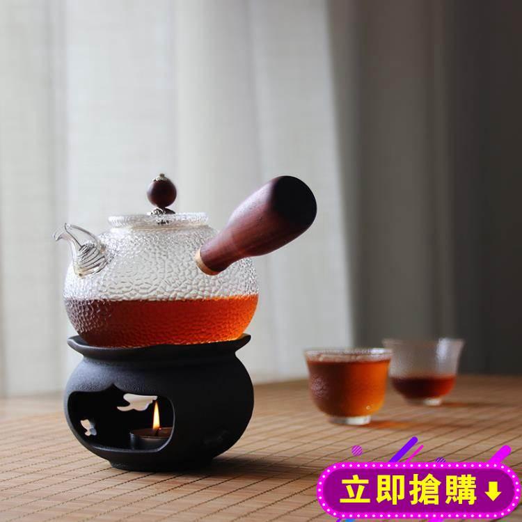 日式酒精燈蠟燭溫茶器茶爐陶瓷煮茶爐明火幹燒臺茶壺加熱底座 【快速出貨】
