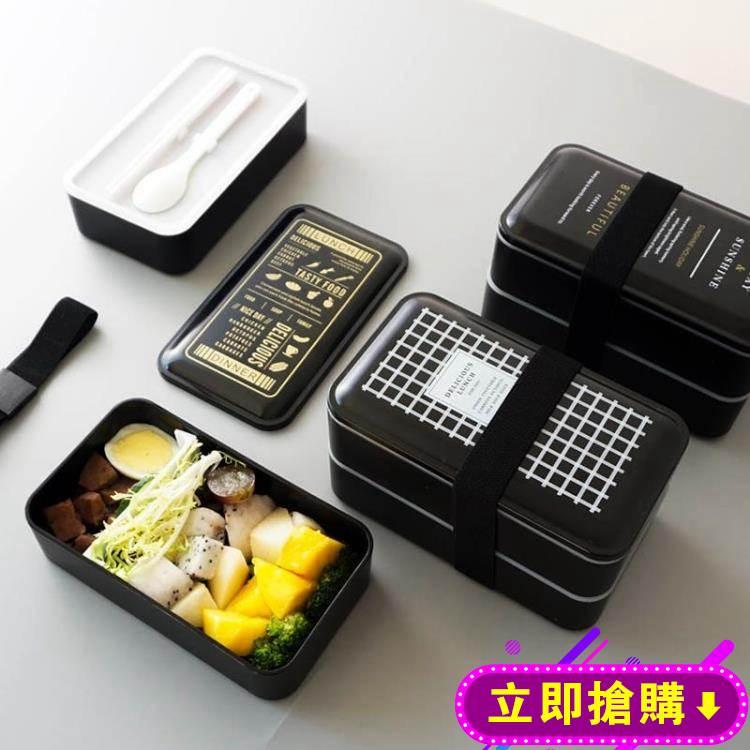 簡約帶蓋飯盒雙層微波爐便當分隔學生便當盒午餐盒健身餐盒 【快速出貨】