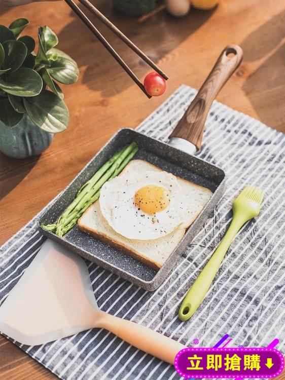 紅廚日本玉子燒鍋方形不黏鍋平底鍋麥飯石雞蛋捲日式厚蛋燒煎鍋 【快速出貨】