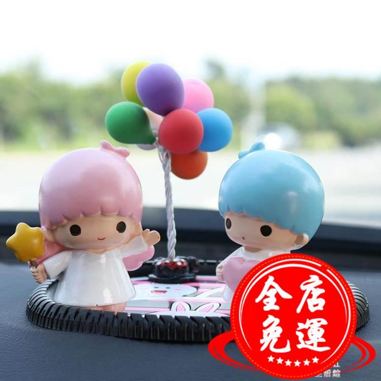 車內飾品個性汽車車載創意可愛氣球擺飾女公仔擺件車上漂亮裝飾品