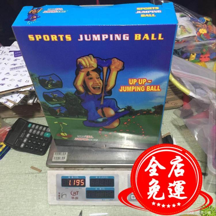 跳跳球兒童 感統器材健身蹦蹦球運動體育訓練厚手柄跳跳球彈跳球  新年禮物