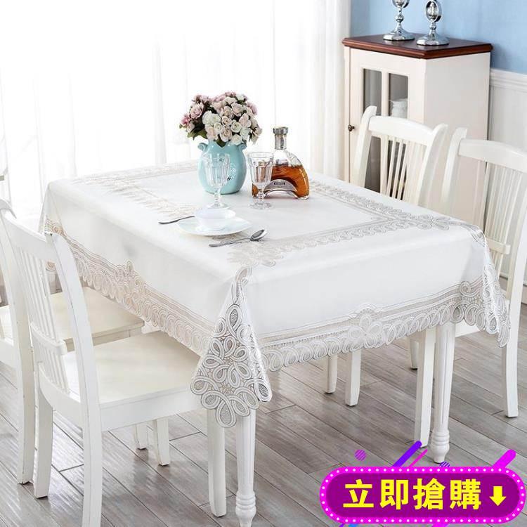 桌布pvc防水防油免洗臺布伸縮折疊桌橢圓形餐桌布 2