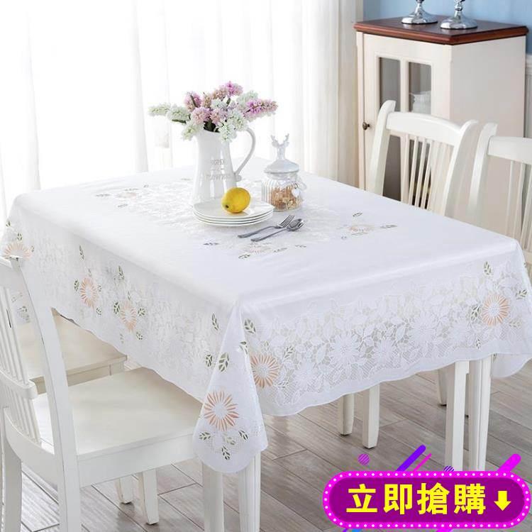 桌布pvc防水防油免洗臺布伸縮折疊桌橢圓形餐桌布 1
