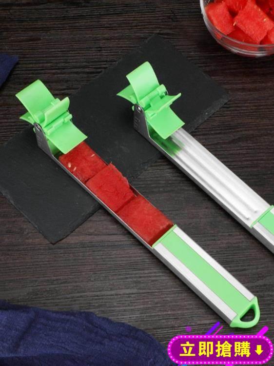 多西瓜切塊器 304不銹鋼水果分割器家用風車切塊刀 切西瓜神器