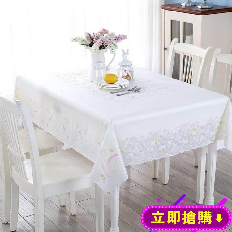 桌布pvc防水防油免洗臺布伸縮折疊桌橢圓形餐桌布 0