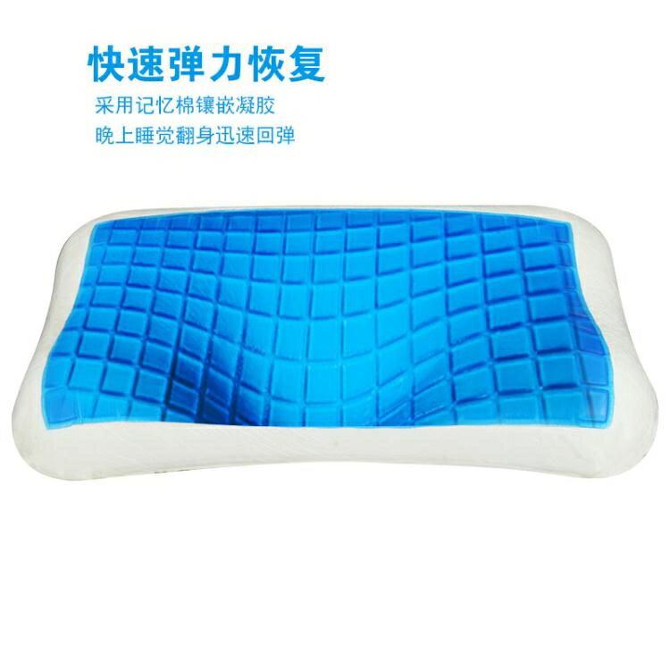 藤枕頭枕頭單人凝膠枕成人學生記憶棉護頸枕頸椎枕夏天涼爽 YXS