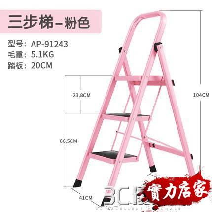 疊梯 梯子家用 摺疊人字梯 室內加厚三步樓梯 小扶梯多功能爬梯 3C優購HM